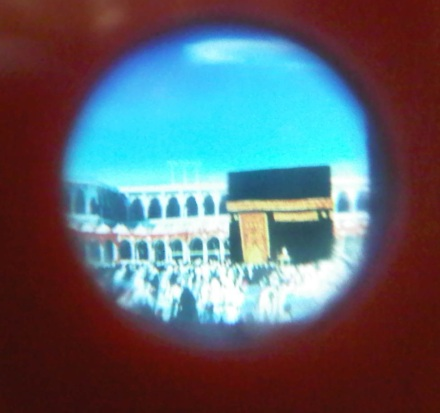 ViewMasterMecca1