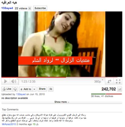 Google Translate Poems